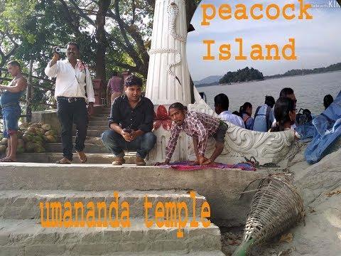 umananda temple visiting / Peacock Island / explore by humanity history