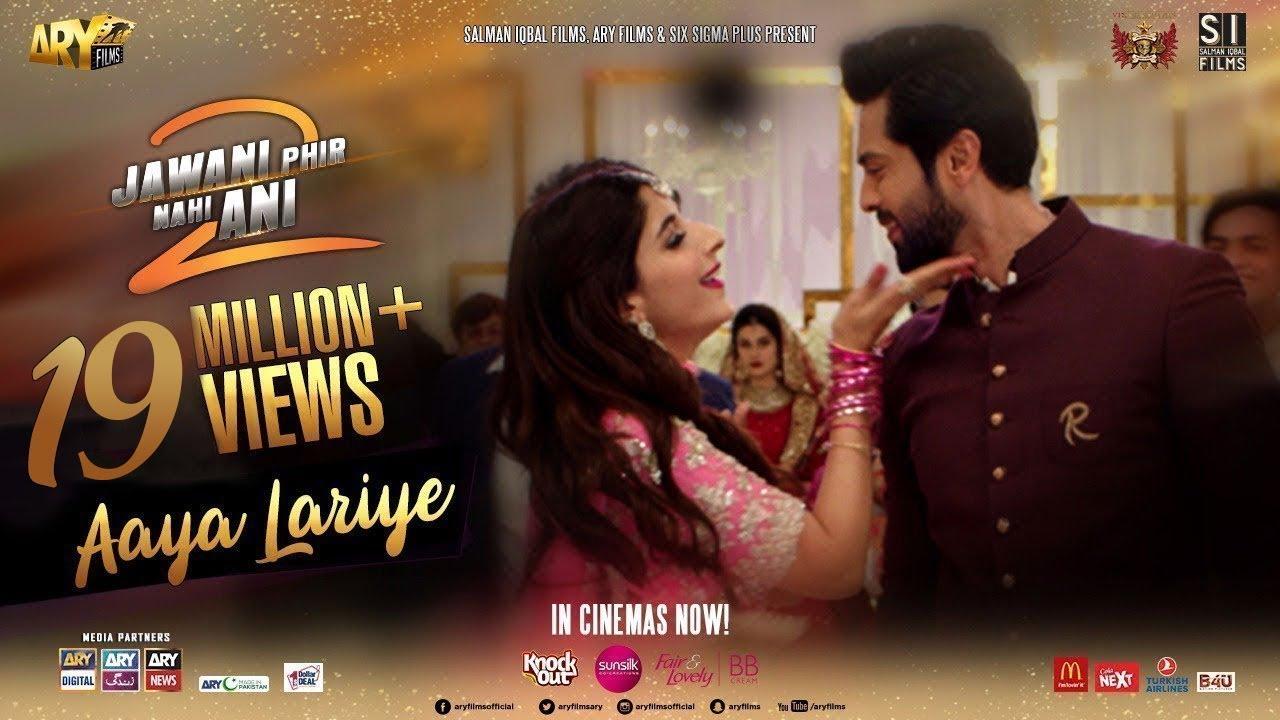 Aya Lariye - Fahad Mustafa | Mawra Hocane [Ultra HD] ARY Films