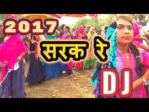 ADIVASI DJ SONG 2017 AMAZING DANCE IN dahod sarak vo