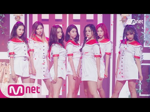 Dreamcatcher - Fly High