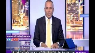 أحمد موسى: الجنيه المصري أفضل استثمار نقدي في الشرق الأوسط وأفريقيا.. فيديو