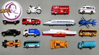 讓小朋友認識不同交通工具的名稱和聲音|TOMY Tomica||第一集|兒童英文|玩具反斗城玩具 thumbnail