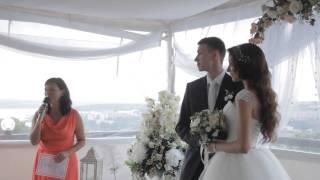 Свадьба Павла и Елены. Тизер-трейлер
