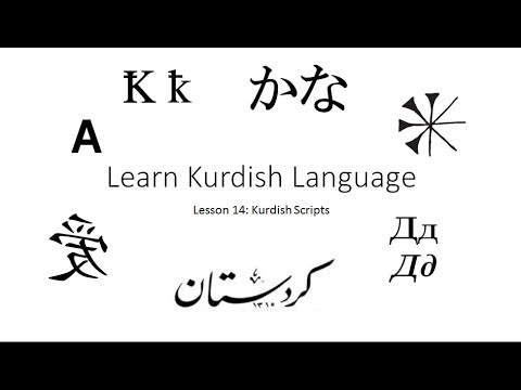 Learn Kurdish Language 14: Kurdish Scripts!