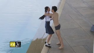 Love Sick The Series season 2 - EP 17 (27 มิ.ย.58) 9 MCOT HD ช่อง 30