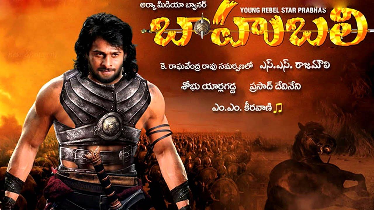Bahubali Movie Trailer In Telugu Ring The Bell Movie Deland