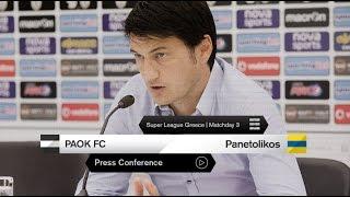 Η συνέντευξη Τύπου του ΠΑΟΚ-Παναιτωλικός - PAOK TV