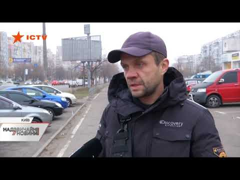 У Києві водій вистрілив в обличчя пішоходу, бо той заважав проїхати