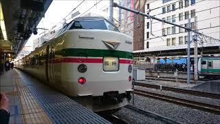 【鉄道走行音】JR東日本 189系M52編成 快速富士山/新宿→河口湖(快速)
