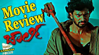 Charlie Kannada Movie Review || Darling Krishna, Vaishali Deepak