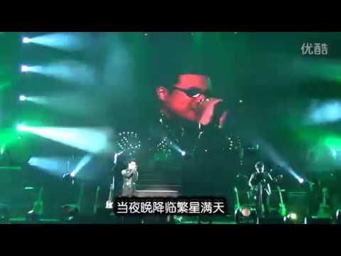 20111210 汪峰北京演唱會 - 哭泣的拳頭&我真的需要