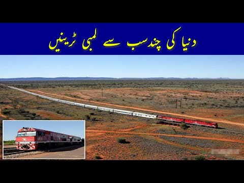 Longest Trains In The World || Route & Journey || 2018,2019 || The Ghan,Tokaido,Sweden Sj Class