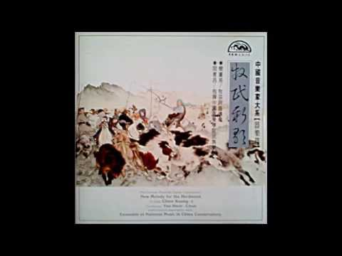 Chinese Music - Dizi - New Song of the Herdsmen 牧民新歌 - Performed by Jian Guangyi 简广易