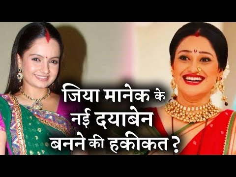 Dayaben aka Disha Vakani is being replaced by Giaa Manek?    Crazy 4 TV