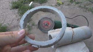 Как разрезать асбестовую трубу(, 2015-07-24T15:50:28.000Z)