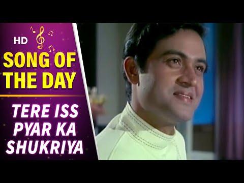 Tere Iss Pyar Ka Shukriya - Joy Mukherjee - Komal - Aag Aur Daag - N. Dutta - Romantic Song
