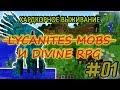 Хардкорное выживание #01 - ЗНАКОМСТВО С МИРОМ - ЛИКАНИТЫ И DIVINE RPG - майнкрафт 1.7.10 выживание