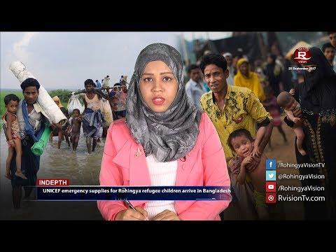 Rohingya Daily News 25 September 2017