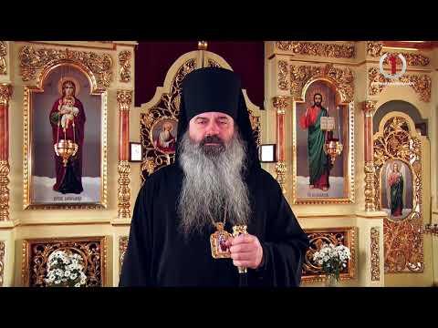 Єпископ Угольський Симеон привітав вірян із Різдвом Христовим