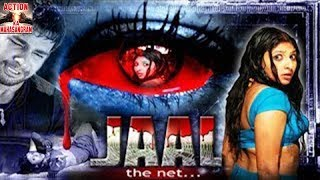 Jaal the Net l 2019 l South Indian Movie Dubbed Hindi HD Full Movie