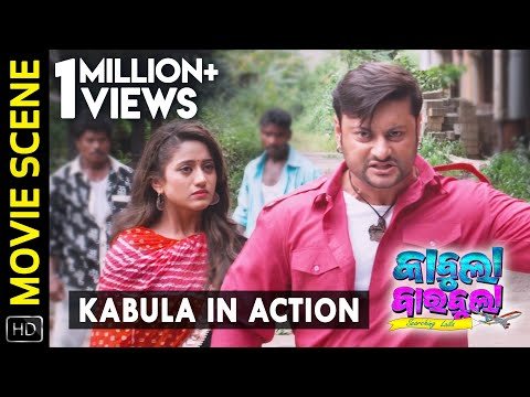 Kabula In Action | Movie Scene | Kabula...