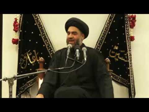 04 Majlis 03 Muharram 1439 2017 Maulana Ali Raza Rizvi