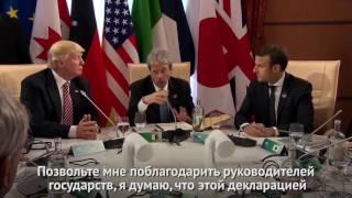 Лидеры 'Большой семерки' договорились о мерах по борьбе с терроризмом