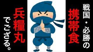 サブチャンネル⇨ http://www.youtube.com/c/tokkagunsub ◇小野寺ソロチ...