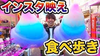 【食べ歩き】原宿でインスタ映えする食べ物10個買ってみた!!! thumbnail