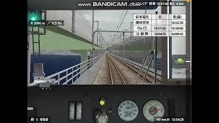 【BVE5】225系5000番台(東洋IGBT) S関空快速 関西空港-りんくうタウン