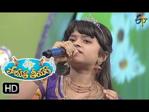 Chandana Charchita  Song | Jaahnavi Performance | Padutha Theeyaga |22nd October 2017 | ETV Telugu