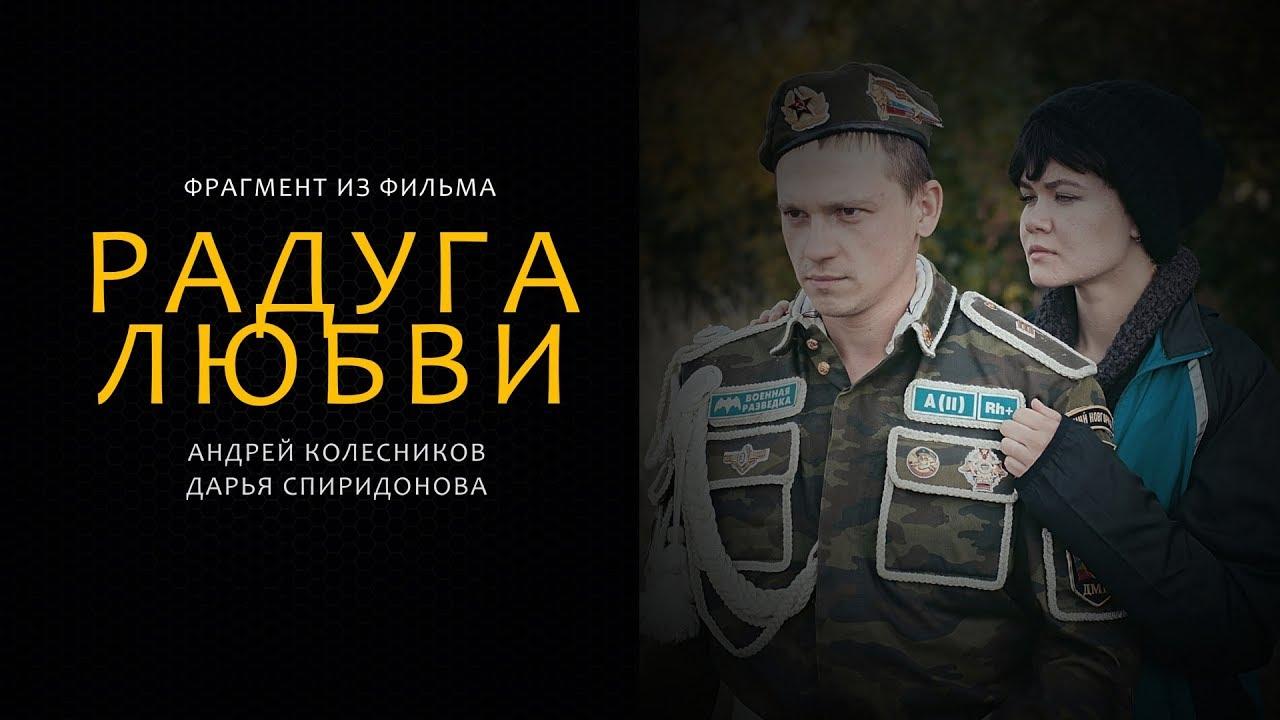 roliki-parni-v-armii-gimnastki-v-belih-trusikah-porno-foto-video
