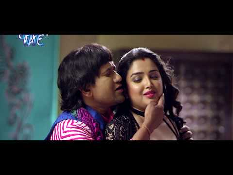 "Nirahua Hindustani 2 - अचके में का हो गईल - Aamrapali Dubey - Dinesh Lal ""Nirahua"" - Bhojpuri Song"
