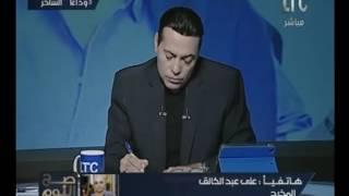 علي عبدالخالق: يحيى الفخراني كان مرشحا لأداء شخصية محمود عبدالعزيز في العار