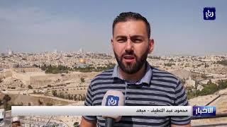 الاحتلال ينتهج سياسة الابعاد مع الفلسطينيين في القدس - (5-10-2018)