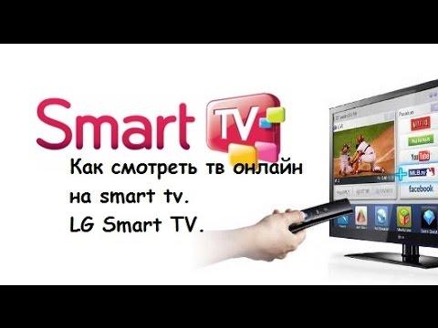 VERAPOL TV : ТВ ОНЛАЙН