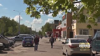 Новости Обнинска 24.05.2017.