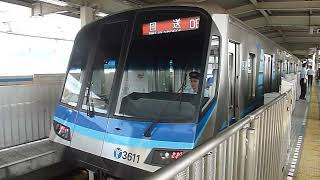 [警笛あり]横浜市営地下鉄ブルーライン 3000V形3611F回送 新羽駅発車
