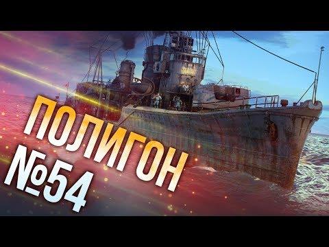 War Thunder: Полигон | Эпизод 54