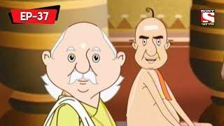 ভূতুরে আত্মার আগমন | Gopal Bhar Classic | Bangla Cartoon | Episode - 37