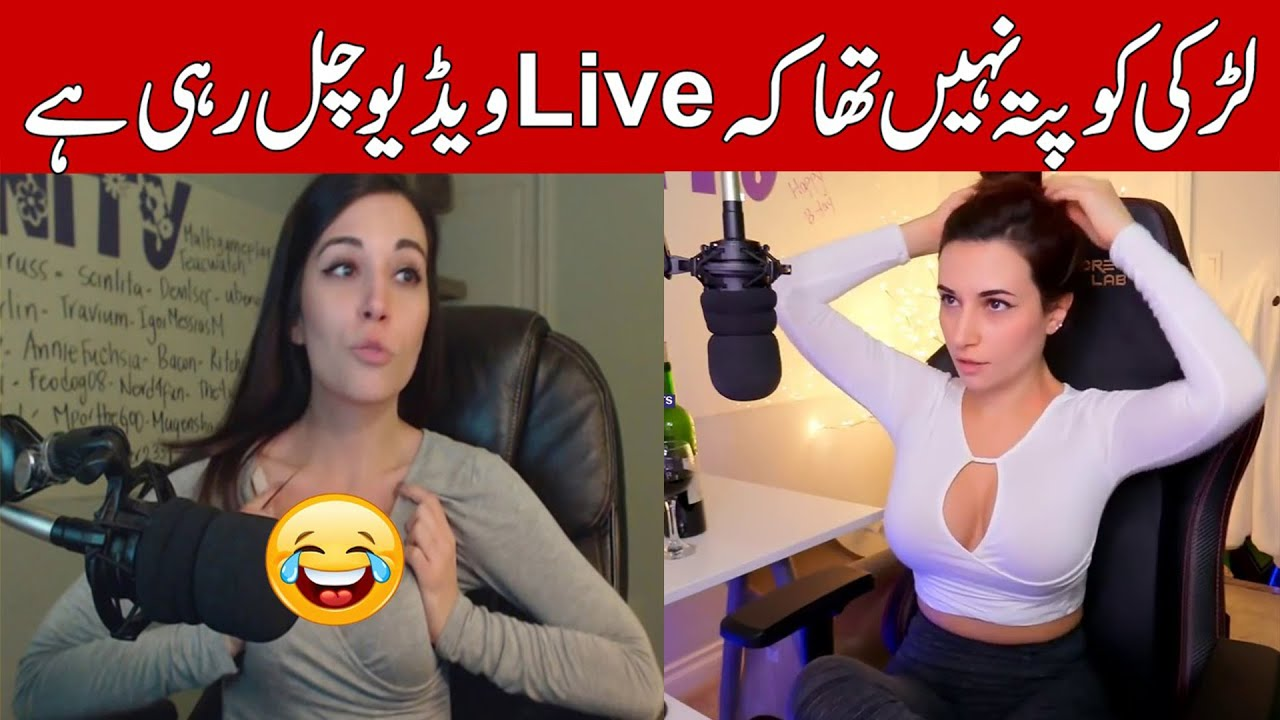 ALINITY Twitch Hot compilation | #Tag