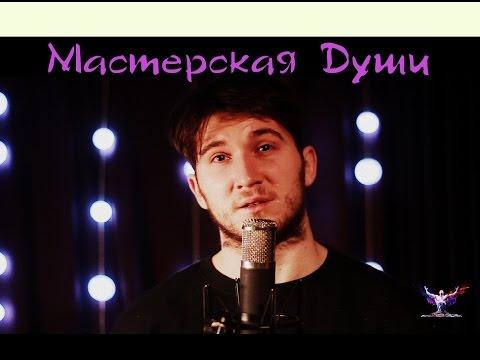 Гуцериев Михаил - Иерихон [стихи о жизни]