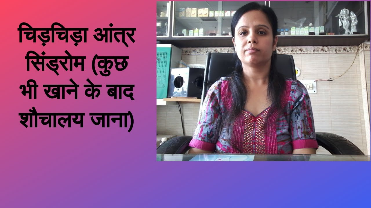 Homoeopathic medicines for Irritable Bowel Syndrome