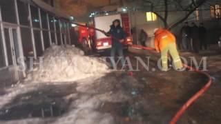 Հրդեհ է բռնկվել ոստիկանության նախկին Կենտրոնական բաժնի շենքում  հայտարարվել է «Բիս 1» աստիճան