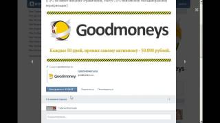 как переводить лайки в деньги