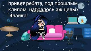 """Клип на песню """"Морская черепашка по имени Наташка"""""""