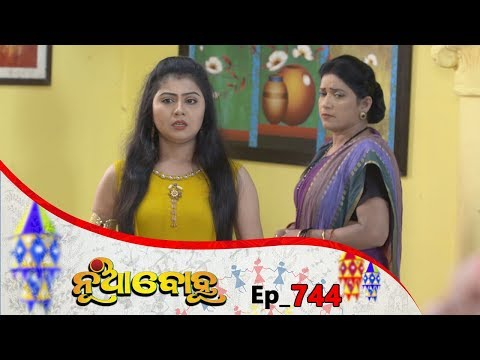 Nua Bohu | Full Ep 744 | 4th Dec 2019 | Odia Serial – TarangTV