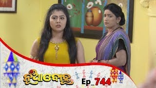 Nua Bohu | Full Ep 744 | 4th Dec 2019 | Odia Serial - TarangTV