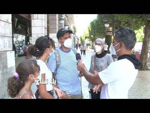 Download bila kinaa توانسة في أمريكا : تونس تسير في طريق خاطئ..ونحن نسعى لجلب المساعدات الطبية