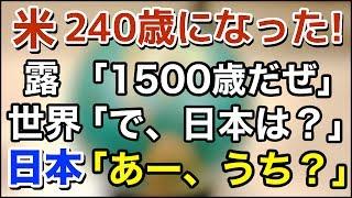 バカレイドッグス Loser(2)